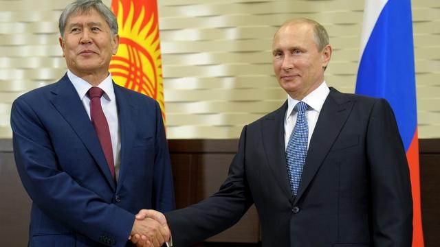 Посол США: Установить демократию в Киргизии мешает ее дружба с Россией