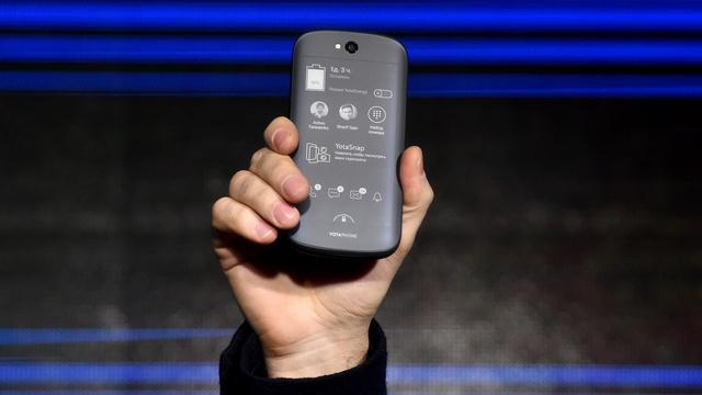 Журнал Forbes назвал российский YotaPhone прорывом года