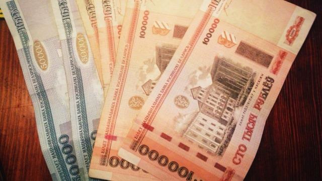 FT: Экономическая «болезнь» России грозит эпидемией всему региону