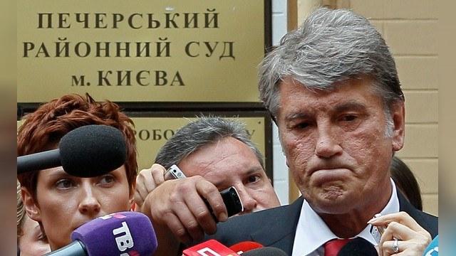 Ющенко: Для украинца Крым и Донбасс — чужбина