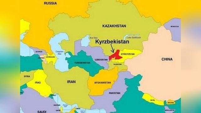 Девятый канал: Американцы призвали защитить Кырзбекистан от Путина