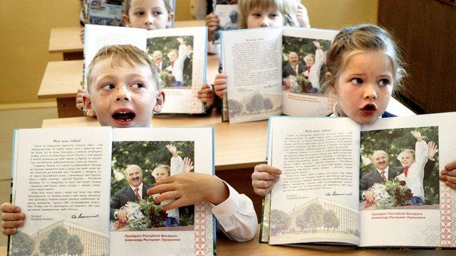 Наша Ніва: Россия ждет, когда белорусы забудут родную речь