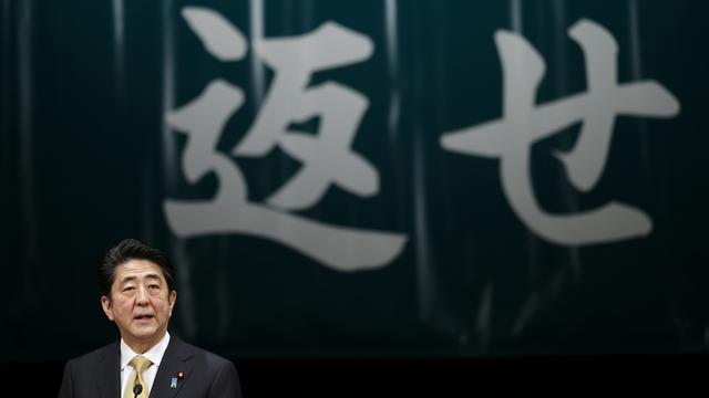 Sankei: Япония уже 70 лет напоминает России о Курилах и нарушенном обещании
