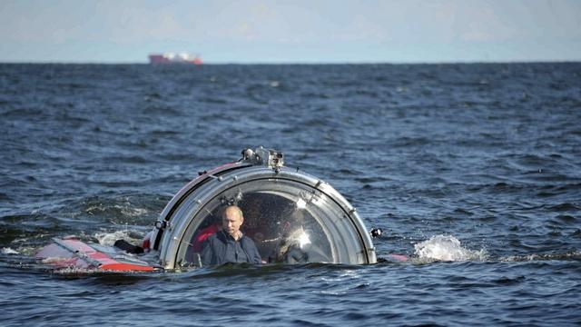 Press and Journal: Шотландские рыбаки «поймали» в сети российскую подлодку