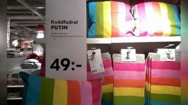 Шведская компания поспешила откреститься от «подушки Путина»
