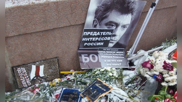 Активисты разгромили самодельный мемориал «предателя России»