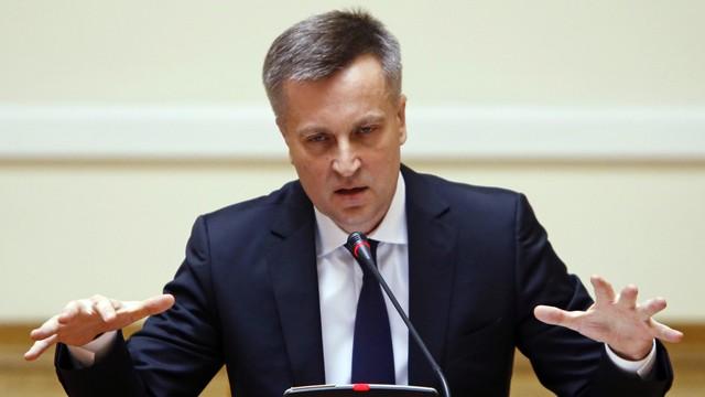 Наливайченко: СБУ возьмет на вооружение опыт бандеровцев