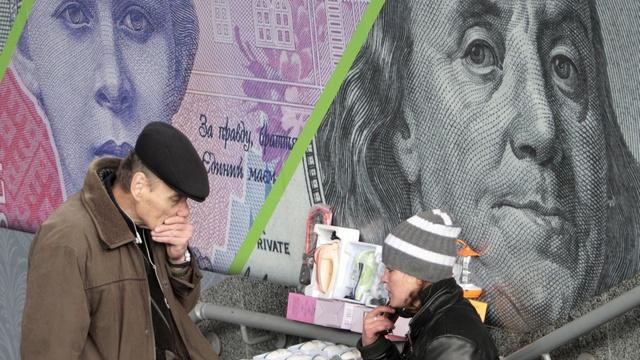 Forbes: «Долговая бомба» отсчитывает часы до дефолта Украины