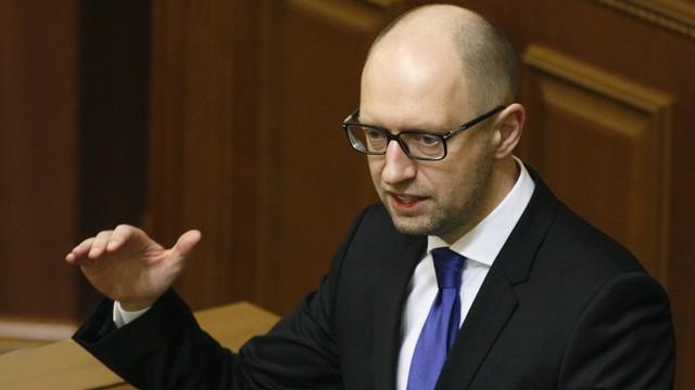Украина «простила» себе долг перед Россией