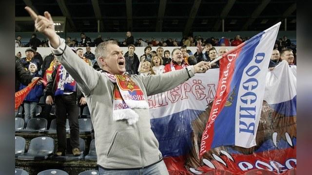 Bild: Путин пытается «задобрить» Европу грандиозным чемпионатом