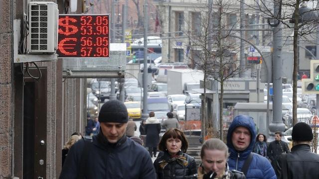 Wall Street Journal: Инвесторы «выпустили Россию со скамейки штрафников»