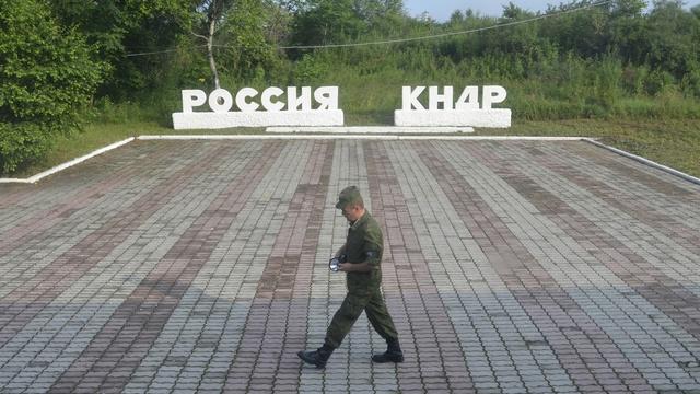 Daily Express: Мост в КНДР позволит Москве подобраться к ресурсам Пхеньяна