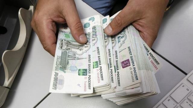 Forbes: Инвесторы ждут от своей «любимицы» России больших доходов