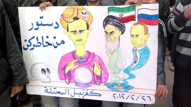 Саманта Пауэр: Поддерживая Асада, Россия мешает борьбе с ИГ