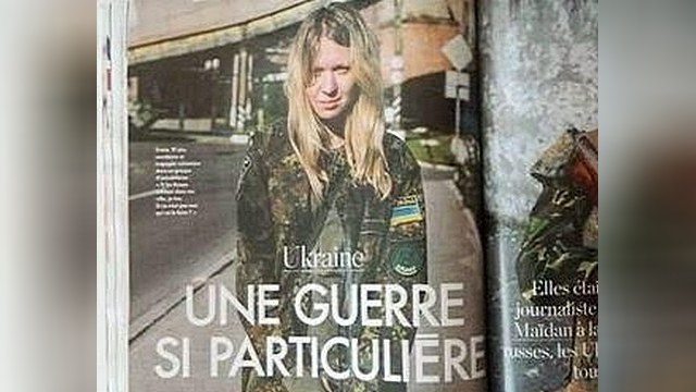 Elle извинился за «украинскую Жанну д'Арк»: не распознали неонацистку