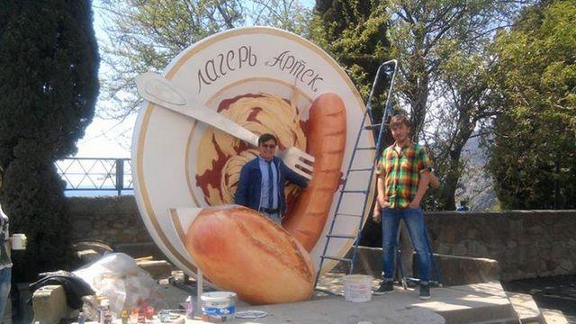 Daily Mail: Памятник сосиске в «Артеке» отбил у крымчан аппетит