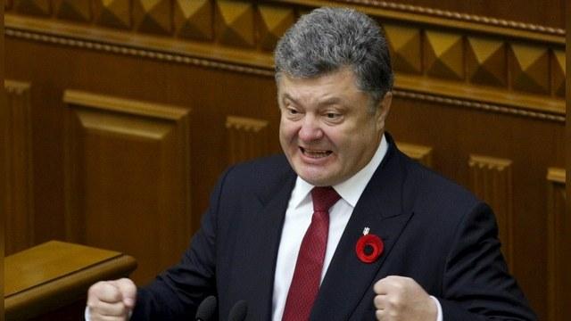 Журналисты Radio Free Europe разоблачили земельную аферу Порошенко