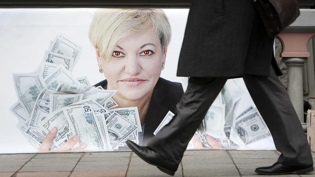 Экс-министр США: Если Киеву не списать долги, наступит дефолт