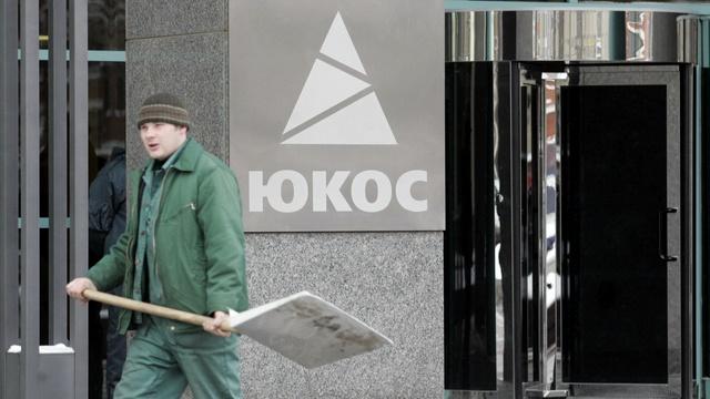 SZ: Инвесторы ЮКОСа обратились к Западу, чтобы вытрясти из России деньги
