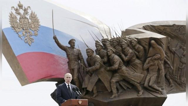 Times: В Первую мировую войну Россия вступила из-за Украины