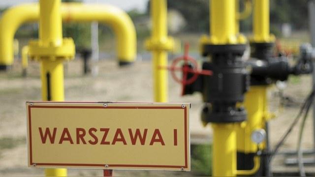 DWN: Россия не доверяет Польше транзит газа