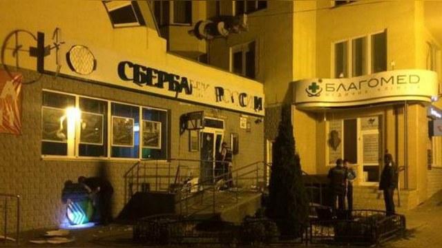 Подробности: В Киеве пытались взорвать два отделения Сбербанка