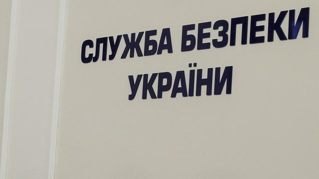Украинские СМИ: СБУ раскрыла в своих рядах «российского шпиона»