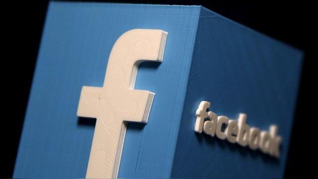 Российский чиновник ответил за «хохла» американскому Facebook