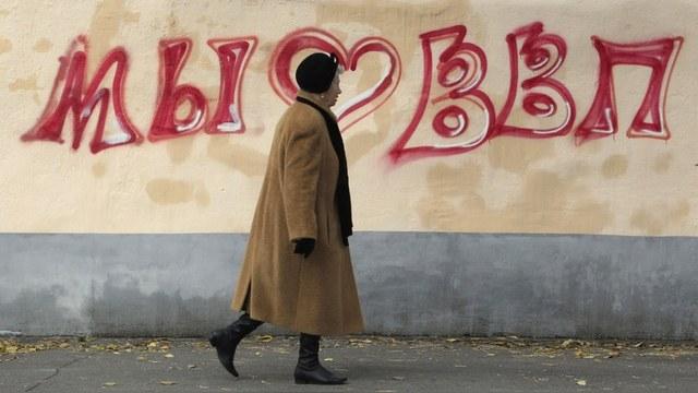 Forbes: Поляков и американцев объединяет страх перед Россией