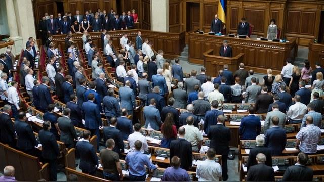 WSJ: Во имя реструктуризации долга Украине сделали небольшую скидку
