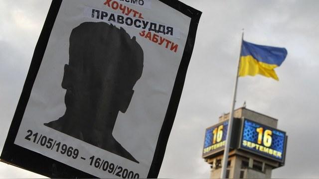 Handelsblatt: Борьба с коррупцией на Украине заканчивается ударом по голове