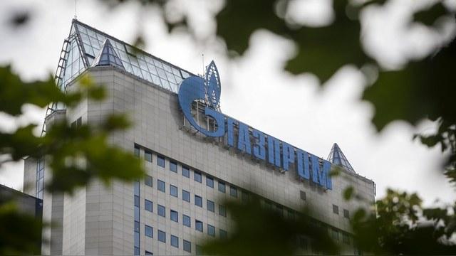 Die Welt: У «Газпрома» больше нет причин для эйфории