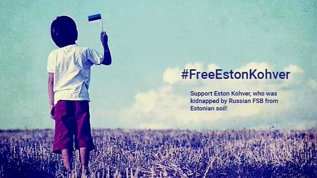 ERR: Мировое сообщество требует освободить Кохвера вместе с Савченко
