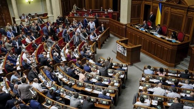 Глава Европейской ассоциации бизнеса: Места в Раде продавали за миллионы