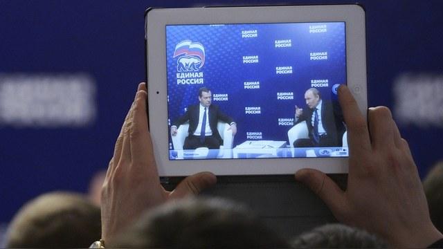 Хранение интернет-данных в России Bloomberg считает произволом