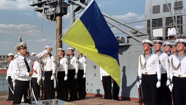 Киев решил продать «Украину»
