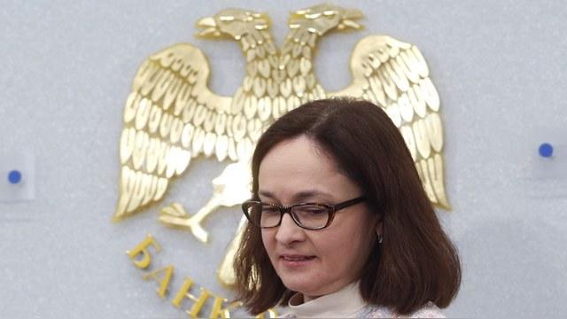 Euromoney: Набиуллина спасла Россию с помощью «шоковой терапии»