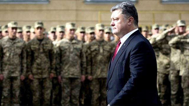 Новая военная доктрина Украины провозгласила Россию главной угрозой