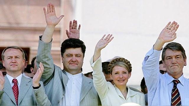 Вести: «Пьеро» Порошенко с детства был «мажором» и дружил с девочками