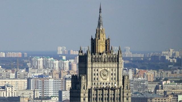 Польский политик «разоблачил» план Кремля по подрыву доверия к Варшаве