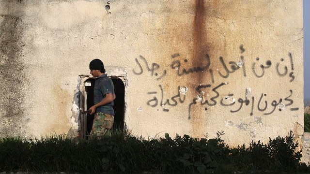 Der Spiegel: В Сирию Путина привела провальная политика Запада