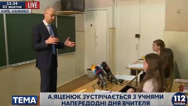 Яценюк признал в Цукерберге украинца и призвал молодежь «поддерживать своих»