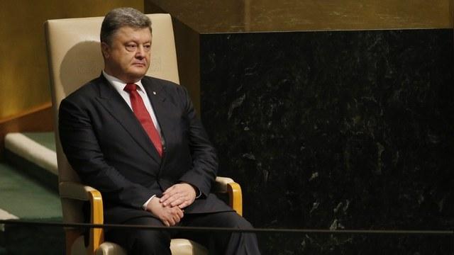 Порошенко создал Центр исследований проблем Российской Федерации