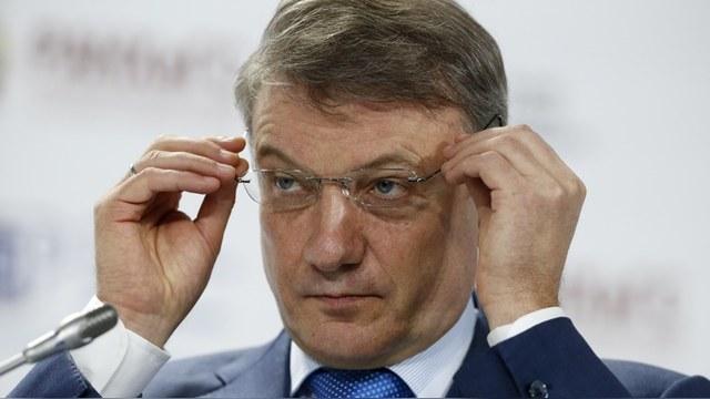 Forbes: Греф признал, что в России «масштабнейший» банковский кризис