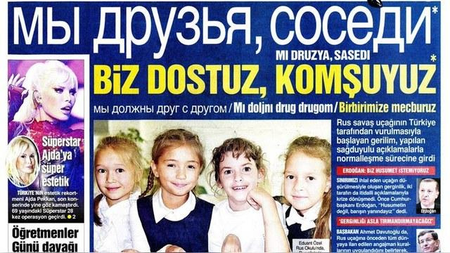 Турецкая газета назвала Россию другом