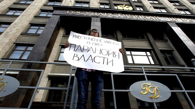 Глава Фонда имени Бёлля: В России возвращаются прежние времена