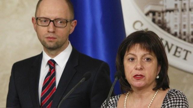 Bloomberg: МВФ признал долг Украины перед Россией суверенным