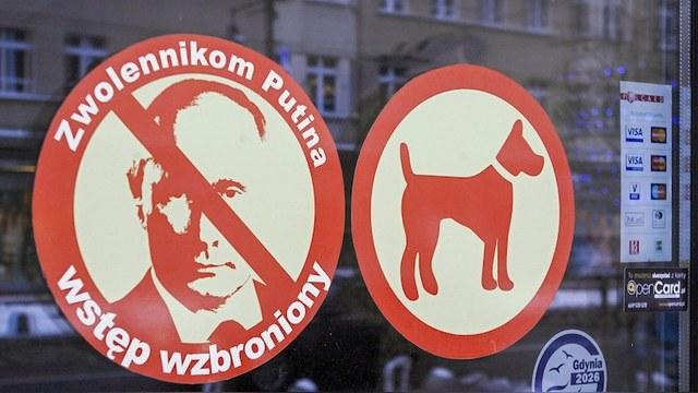 Newsweek: Поляки помешали армянам и монголам в популяризации Путина