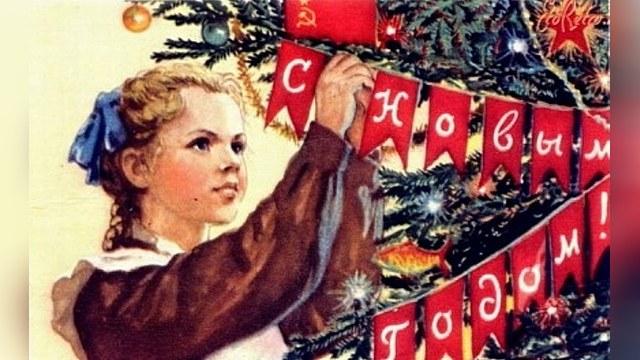 NPR: «Новые американцы» все еще помнят про советскую елку
