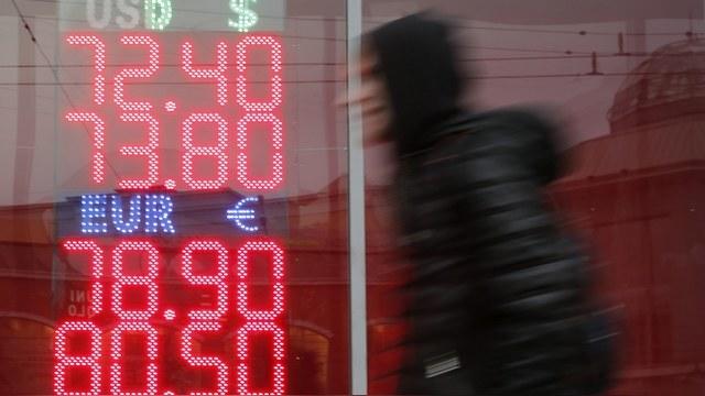 Libération: За розовыми очками Путин не видит глубину кризиса в России